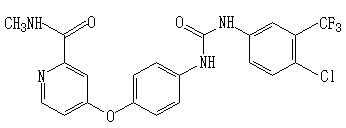 99% Sorafenib tosylate CAS 475207-59-1 Factory Price